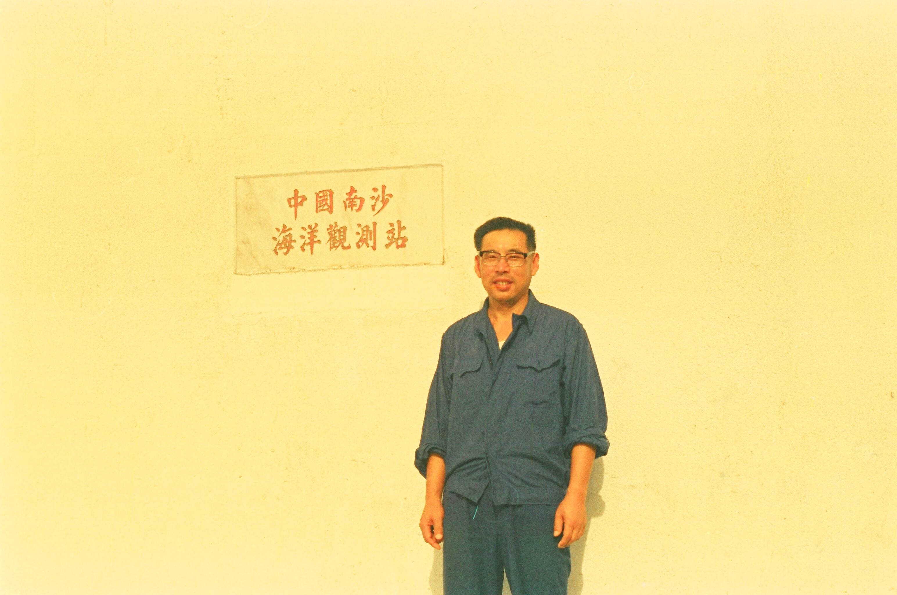 http://www.notcsoa.org.cn/uploads/images/201808/7YTjbmVgpg.JPG